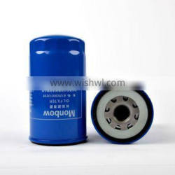 BEST PRICE& HIGH QUALITY MONBOW 612630010239 FILTER FOR HEAVY TRUCK