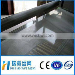 Hebei Stainless steel wire mesh/stainless steel cable mesh