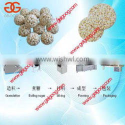 Commerical Puffed Rice Cake Machine For Sale|Puffed Rice Ball Maker Price