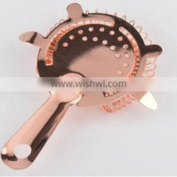 Copper Plated Cocktail Strainer