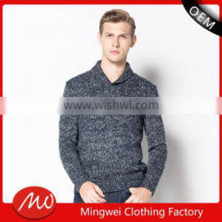 2017 korean style latest luxury sweater design for mens with high quality