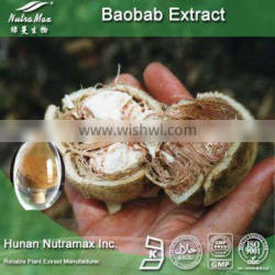 QS&ISO9001 Cert - Plant Baobab Fruit Extract (4:1~10:1 by TLC)