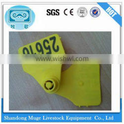 High Quality plastic ear tags for cattle
