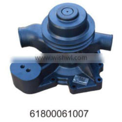 Water Pump for WEICHAI WD618 WP12 OEM :61800061007