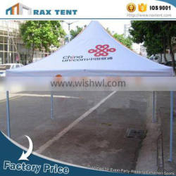 Focus on beach tent striped with rapid delivery