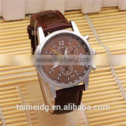 Alibaba express watches simple