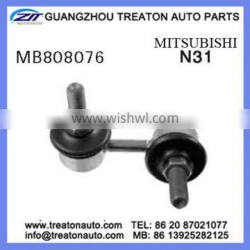 TIE ROD END MB808076 FOR MITSUBISHI N31