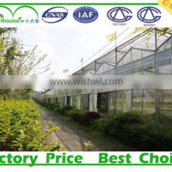 High Quality Garden Greenhouse Polycarbonate for Sale