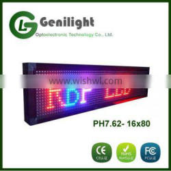 RGB outdoor moving programmable flexible led display