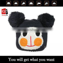 China supplier funny monkey pattern winter hats with 2 ball kid plush hat