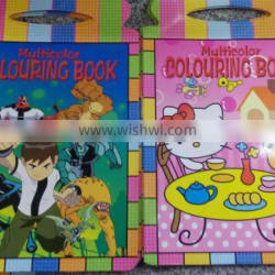 2016 new-model eco-friendly high quality child cartoon color filling book
