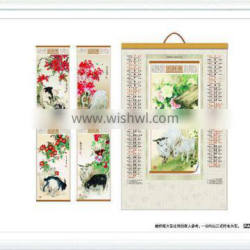 Gifts delicate wall calendar for 2015