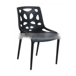 PP butterfly design living room lesiure chair
