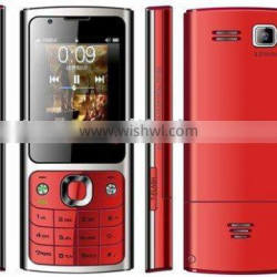 Low price mobile phone