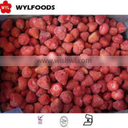 price for frozen strawberry dice slice 2015 china