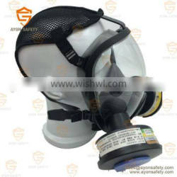 Spherical full face gas mask with single/double connector with anti fog lens-Ayonsafety