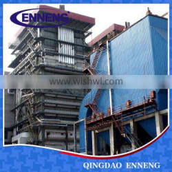 power plant engineering, equipment supply and O&M