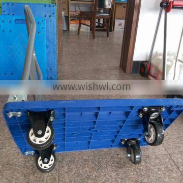 NEW PRODUCT! Flat cart PH153 with four wheels