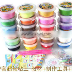 clay for sale 24 color super light clay suit children educational DIY toys super silly putty with animal and kitchen