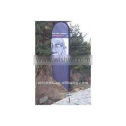 U Banner, Patented Beach Flag of Sublimation Printing Flag With Spike & Carbon Frame Beach Flag.
