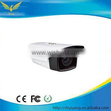 Outdoor/Indoor HD Network IR Bullet wireless wifi ip camera with 4 Array Led (60m IR distance)