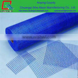 factory produce fiberglass mesh5*5mm with low price