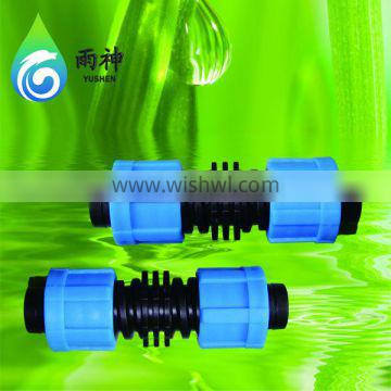 plastic material CE standard ISO 9001 china high quality 16mm Drip Tape valve