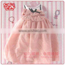 11 inch fashion doll dress and accessories