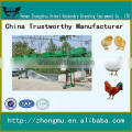 poultry equipment chicken broiler cage