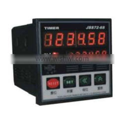 JSS72-6S Intelligent timing relay