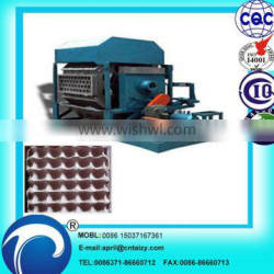 hot-selling Automatic Egg Tray Making Machine with good service 0086-15037190623