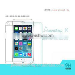 Factory price mobile phone Tempered Glass Screen protector/film for Apple IPhone 5s