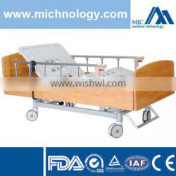 SK012 Electric Home Care Hospital Bed Pakistan