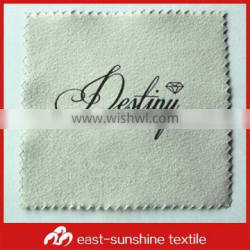 silk screen printed microfiber silver cleaning cloth