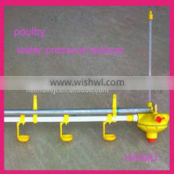 hot sale automatic poultry watering system for chickens/poultry water flow regulator