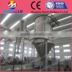 Where to buy the 2016 New technic High Speed Centrifugal Spray Drying Machine in powder process made in China(+86 13603989150)
