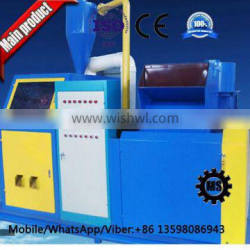99.9% separation rate scrap copper cable recycling machinery