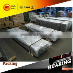 SPA-H Size:2.0*1045*2356 Container roof patch, roof plate, shipping container roof