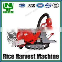 Riding Best Harvester Top Quality Small Grape Harvester Mini Grape Harvester 4LZ-0.8