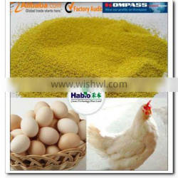 On Sell!!! Excellent Egg layer Feed Additive