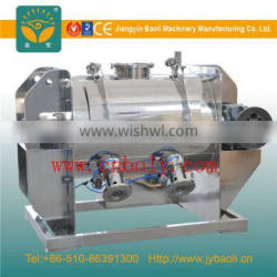 Flavor Plough mixer with spraying for sale