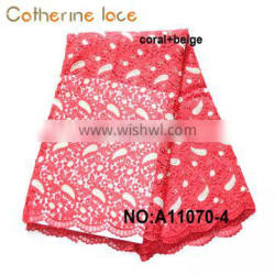 Catherine Alibaba China 5Yards Fashion African Guipure Lace Embroidery Fabric