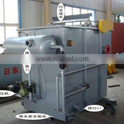 Dissolved Air Flotation System for Industrial Wastewater Treatment