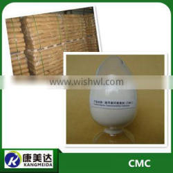 Factory price supply CMC for food and drink