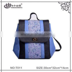 Wholesale Vintage leather backpack women fashionable casual style PU backpack korean style