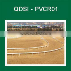 High Quality Horse Products and Horse Running Rail