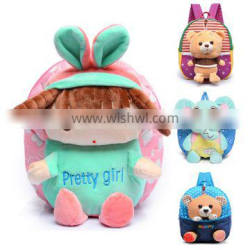 Plush baby gift soft ODM backpack