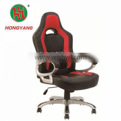 ZX-2895Z Cute Comfortable Black&Red PS4 Mesh Gaming Racing Chair