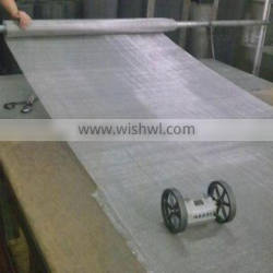 stainless steel wire mesh(China manufacture)