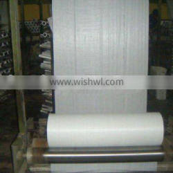 100% vigrin PP woven fabric